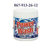 Отбеливатель Power Wash Anti - Fleck Weiss Pulver в ассортименте (под заказ)