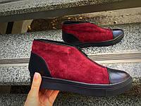 Замшевые женские ботинки -слипоны
