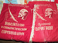 Грамоты, вымпел, значки СССР(Ленин)+ 50марок бонус
