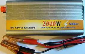 Преобразователь напряжения 2000W (инвертор 12/220В 2000Вт)