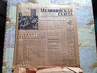 МЕДИЦИНСКАЯ ГАЗЕТА 12 ИЮЛЯ 1978Г РАРИТЕТ