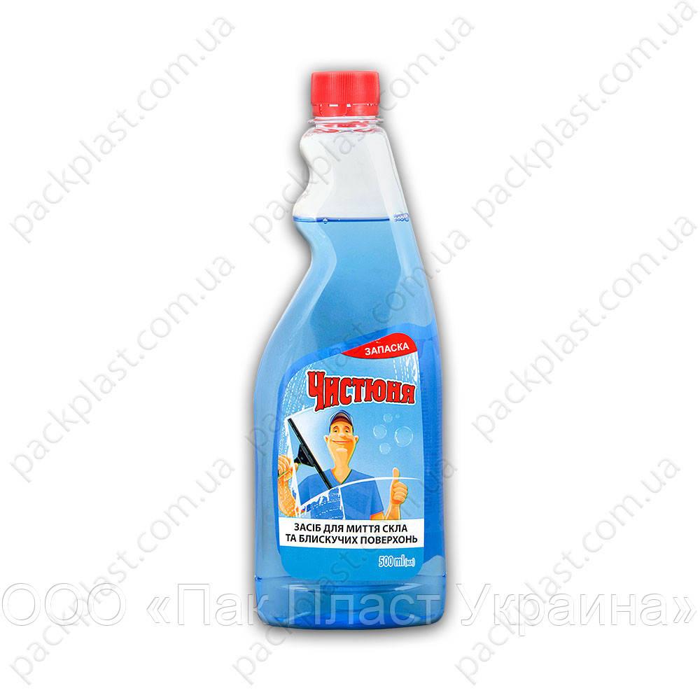 """Средство для мытья стекла и блестящих поверхностей запаска 500мл """"Чистюня"""""""