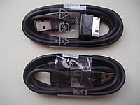 USB Data Кабель для Samsung Galaxy Tab (КАЧЕСТВО)