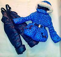 Детский комбинезон зимний для девочек 92-98-104-110 см см, фото 1