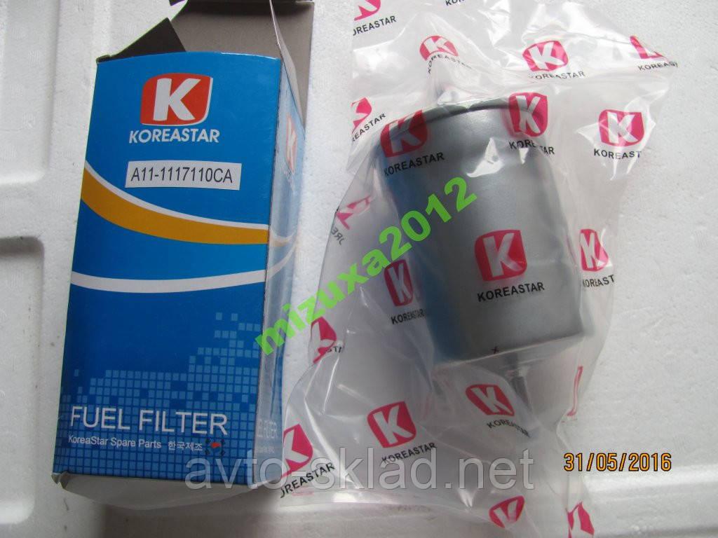Фильтр топливный Чери Амулет Корея