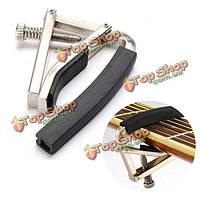 Вызвать быструю смену ключей зажим капо для акустической электрической классической гитары серебра