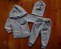 Дитячий Костюм puma двунітка сірий + шапочка в подарунок