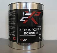 Мастика черная 2XP