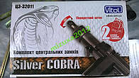 Центральный замок к-т 4шт 2 брелка Cobra Silver