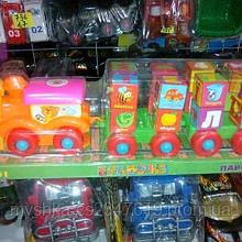 Детский паровоз с кубиками 401