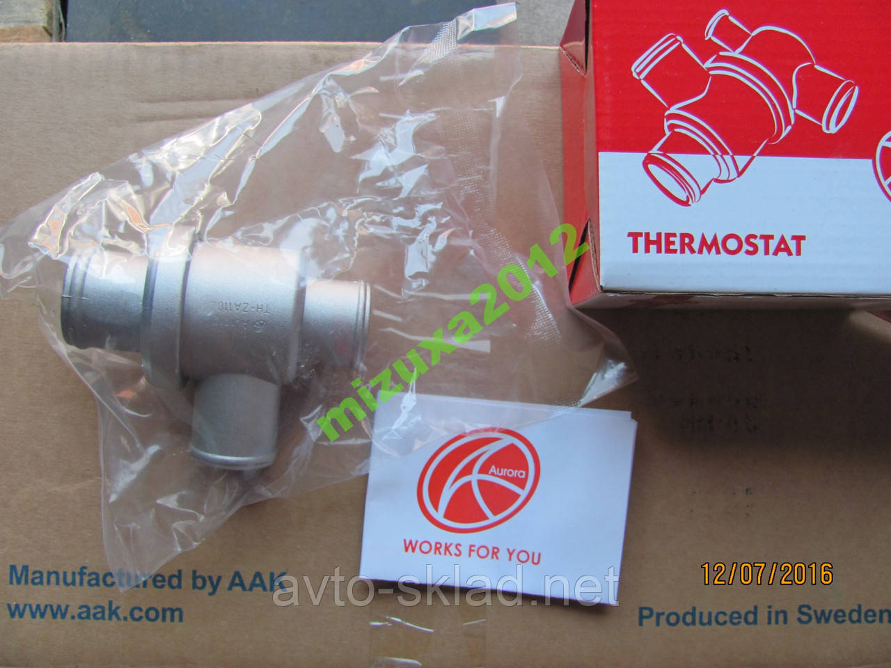 Термостат 1102, 1103, 1105, Сенс AURORA (металл)
