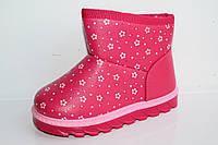 Детская зимняя обувь. Детские угги для девочек от фирмы Clibee2 Z475 малиновый (6пар, 28-33)