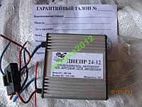 Преобразователь напряжения 24-12В 15А Днепр Инверт
