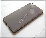Серый силиконовый чехол накладка-бампер для Xiaomi Mi Max, фото 3