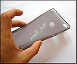 Серый силиконовый чехол накладка-бампер для Xiaomi Mi Max, фото 4