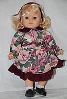 Кукла-ароматизированая