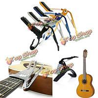 Быстрая смена мелодия гитары капо ключ спусковой крючок зажим для народного электрического акустика