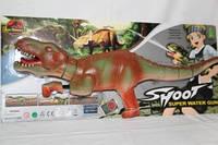 Водяной пистолет-Динозавр