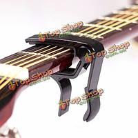 Акустическая электрическая гитара металла быстрого запуска смены релиз зажим мелодия ключа Capo