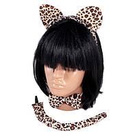 Набор «Леопард» карнавальный