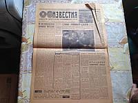 ИЗВЕСТИЯ 8 ДЕКАБРЯ 1967Г РАРИТЕТ