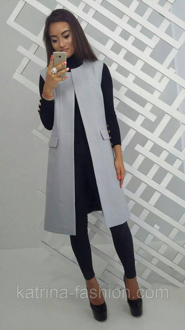 Женский стильный удлиненный жилет  (4 цвета)