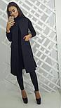 Женский стильный удлиненный жилет  (4 цвета), фото 2