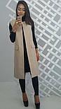 Женский стильный удлиненный жилет  (4 цвета), фото 4