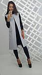 Женский стильный удлиненный жилет  (4 цвета), фото 5