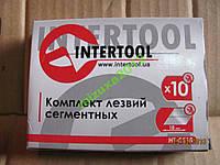 Лезвие для ножа сегментное 18мм  100шт INTERTOOL