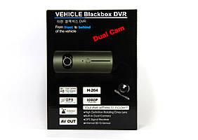 Автомобильный видеорегистратор c GPS DVR H990 на 2 камеры