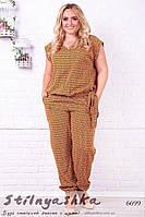 Женский штапельный костюм брюками большого размера горчица