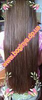Натуральные Славянские Волосы 70 см