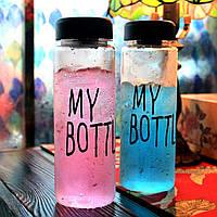 Бутылка с чехлом для напитков и фруктов My bottle 360