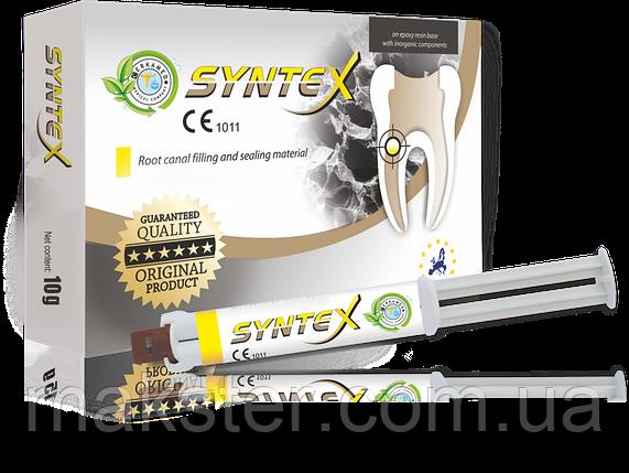 Матеріал для заповнення кореневих каналів SYNTEX, фото 2