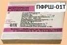 Фотопластины технические ПФРШ-01Т