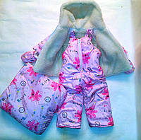 Зимний детский трансформер тройка для девочки