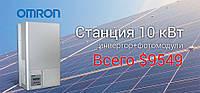 """Мережева сонячна електростанція під """"зеленийтариф"""" 10 кВт"""
