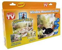 Оконная лежанка для кота Sunny Seat window mounted cat bed