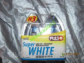 Лампи PULSO галогенні H3 12v55w super white