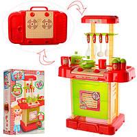Кухня детская чемоданчик