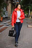 Курточка демисезонная, с карманами