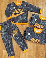 Детский стильный Костюм Nike серый