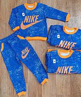 Детский стильный Костюм Nike синий