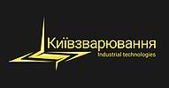 ТОВ «Київзварювання»