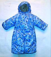 Зимний детский комбинезон зима+демисезон - трансформер