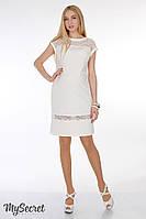 Платье для беременных Vesta