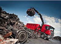 Компания Приобретает металлолом дорого