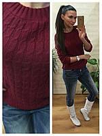 Женский свитер косичка вязка шерсть+акрил бордовый