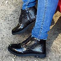 Ботинки низкие Питон черные